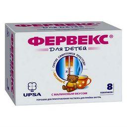 Фервекс для детей, 280 мг+10 мг+100 мг, 280мг+10мг+100мг, порошок для приготовления раствора для приема внутрь, малина, 3 г, 8шт.
