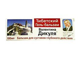 Валентина Дикуля гель-бальзам Тибетский, гель-бальзам, 100 мл, 1 шт.