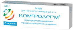 Комфодерм, 0.1%, мазь для наружного применения, 30 г, 1 шт.