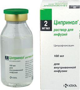Ципринол (для инфузий), 2 мг/мл, раствор для инфузий, 100 мл, 1 шт.