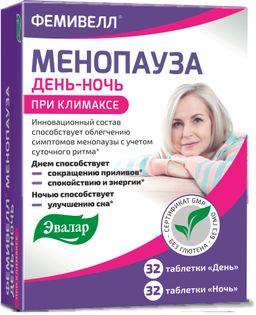 Фемивелл Менопауза день-ночь