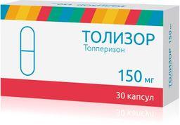 Толизор, 150 мг, капсулы, 30 шт.