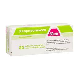 Хлорпротиксен, 50 мг, таблетки, покрытые пленочной оболочкой, 30шт.