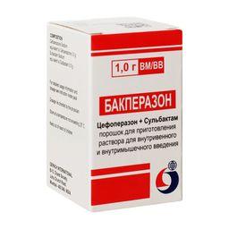 Бакперазон, 0.5 г+0.5 г, порошок для приготовления раствора для внутривенного и внутримышечного введения, 1 шт.