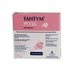 Тантум Роза, 0.5 г, порошок для приготовления вагинального раствора, 9.4 г, 10 шт.