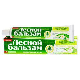 Лесной бальзам Зубная паста Белый чай и алоэ, паста зубная, 75 мл, 1 шт.