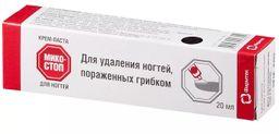 Микостоп крем-паста для ногтей, крем-паста, 20 мл, 1 шт.