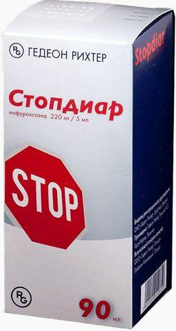 Стопдиар, 220 мг/5 мл, суспензия для приема внутрь, 90 мл, 1 шт.