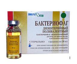 Бактериофаг дизентерийный поливалентный