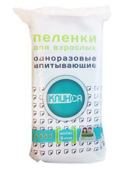 Клинса пеленки впитывающие для взрослых, 90 смx60 см, 5шт.