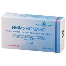 Иммуномакс,