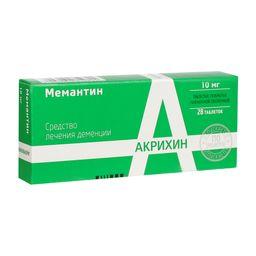 Мемантин, 10 мг, таблетки, покрытые пленочной оболочкой, 28 шт.
