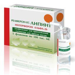 Реаферон-ЕС-Липинт, 500000 МЕ, лиофилизат для приготовления суспензии для приема внутрь, 5 шт.