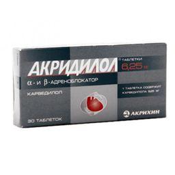 Акридилол, 6.25 мг, таблетки, 30шт.
