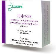 Дофамин, 40 мг/мл, концентрат для приготовления раствора для инфузий, 5 мл, 10 шт.
