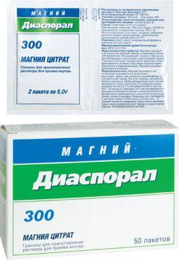 Магний-Диаспорал 300, 300 мг, гранулы для приготовления раствора для приема внутрь, 5 г, 50 шт.