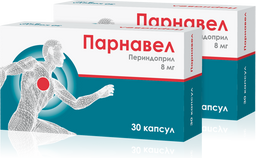 Парнавел, 8 мг, капсулы, комбиупаковка 1+1, 30шт.