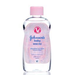 Johnson's Baby Масло косметическое детское, масло для детей, 200 мл, 1 шт.
