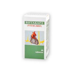 Витакард, 770 мг, таблетки, 60 шт.