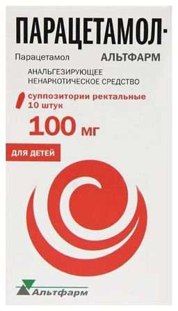 Парацетамол-Альтфарм, 100 мг, суппозитории ректальные, 10шт.