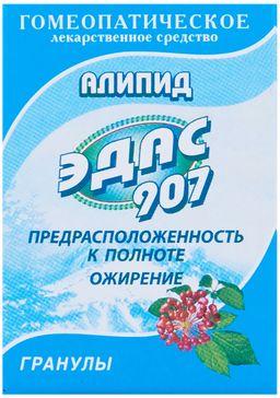 Эдас-907 Алипид