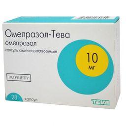 Омепразол-Тева, 10 мг, капсулы кишечнорастворимые, 28 шт.