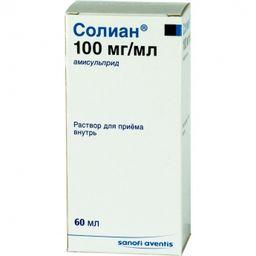 Солиан, 100 мг/мл, раствор для приема внутрь, 60 мл, 1 шт.