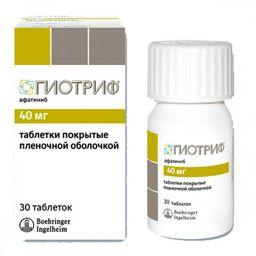 Гиотриф, 30 мг, таблетки, покрытые пленочной оболочкой, 30 шт.