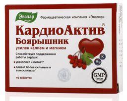 Кардиоактив, 560 мг, таблетки, 40 шт.
