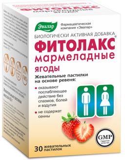 Фитолакс Мармеладные ягоды