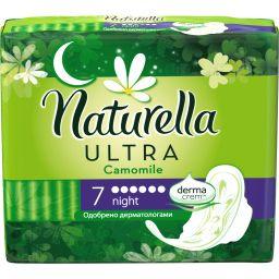 Naturella ultra night прокладки женские гигиенические, 7 шт.