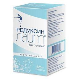 Редуксин-лайт, 625 мг, капсулы, 120 шт.
