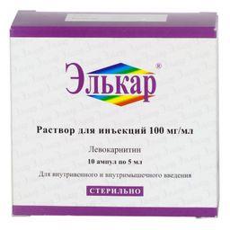 Элькар, 100 мг/мл, раствор для внутривенного и внутримышечного введения, 5 мл, 10 шт.