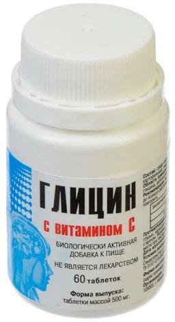 Глицин с витамином С