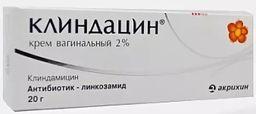 Клиндацин, 2%, крем вагинальный, с аппликатором, 20 г, 1 шт.