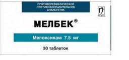 Мелбек, 7.5 мг, таблетки, 30 шт.