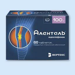 Аленталь, 100 мг, таблетки, покрытые пленочной оболочкой, 60шт.