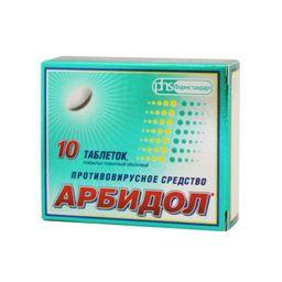 Арбидол, 50 мг, таблетки, покрытые пленочной оболочкой, 10 шт.