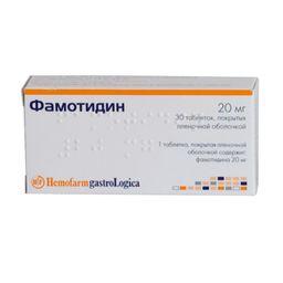 Фамотидин, 20 мг, таблетки, покрытые пленочной оболочкой, 30шт.