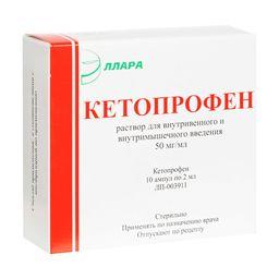Кетопрофен, 50 мг/мл, раствор для инъекций, 2 мл, 10шт.