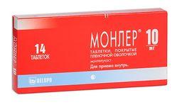 Монлер, 10 мг, таблетки, покрытые пленочной оболочкой, 14 шт.