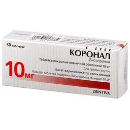 Коронал, 10 мг, таблетки, покрытые пленочной оболочкой, 30 шт.