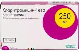 Кларитромицин-Тева, 250 мг, таблетки, покрытые пленочной оболочкой, 10шт.