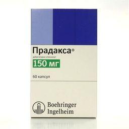 Прадакса, 150 мг, капсулы, 60шт.