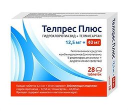 Телпрес