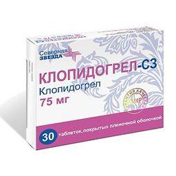 Клопидогрел-СЗ, 75 мг, таблетки, покрытые пленочной оболочкой, 30 шт.