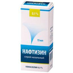 Нафтизин, 0.1%, спрей назальный, 15 мл, 1шт.