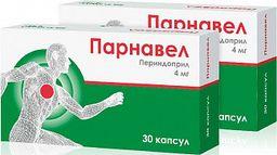 Парнавел, 4 мг, капсулы, комбиупаковка 1+1, 30шт.