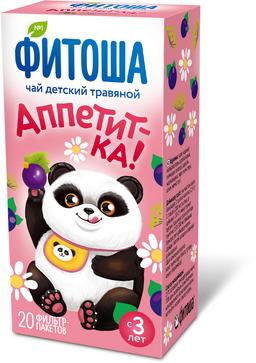Фитоша чай №1 Аппетит-ка