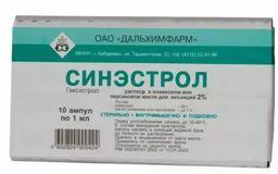 Синэстрол, 20 мг/мл, раствор для внутримышечного введения (масляный), 1 мл, 10 шт.